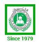 Al-Ameen Public School, Edappally Profile Image